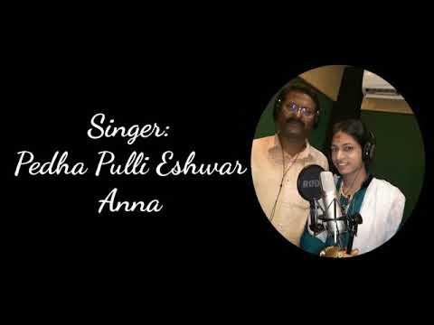Rakesh Bonam Anna Birthday song Promo Video 2017
