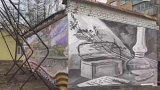 Забор возле мемориала распишут патриотическим граффити(Граффити с пушкой Грабина появится возле Мемориала Славы. Так решило жюри регионального конкурса, посвящен..., 2015-03-31T17:30:19.000Z)