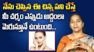 Home Remedies For Glowing Skin || Ramaa Raavi || SumanTV Organic Foods