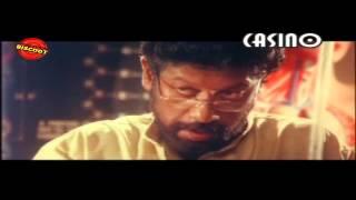 masanagudi mannadiyar speaking malayalam movie comedy scene jagathy and indirans