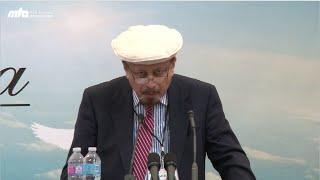 Zikre Habib -  Sahibzada Dr. Mirza Maghfoor Ahmad sb - Jalsa Salana West Coast USA 2015