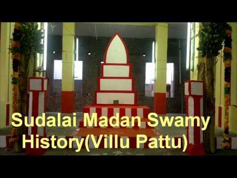 Sudalai Madan Swamy History- ( Villu Pattu )[www.kamuthisudalaimadaswamy]