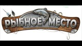 видео База рыболовная в красновидово