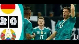 اهداف مباراة المانيا وبيلاروسيا 4-0 - مبارة مولعة في تصفيات اوربا