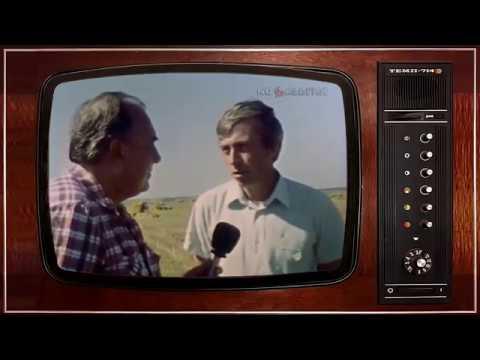 СССР. Программа Время.26.07.1988
