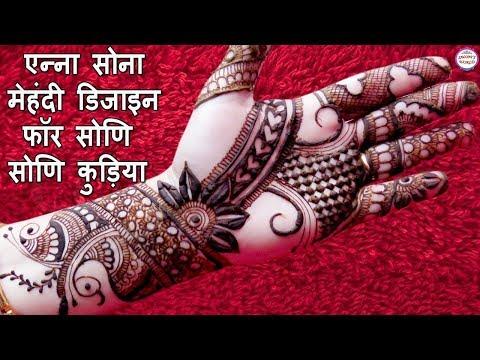 Stylish Front Hand Mehndi Designs   Floral Henna   Arabic Henna   Henna Tattoo by Jyoti Sachdeva.