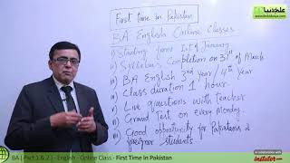 BA (part 1 & 2) Live Coaching 1st time in Pakistan by Shahid Bhatti. Study LIVE from your home
