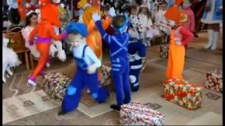 Танец мальчиков на Новый Год, Фиксики