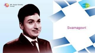 Swarna Gowri | Baara Chandrama song