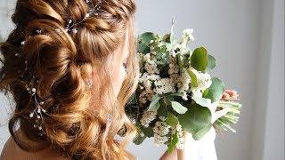 Утро невесты | Bride's morning