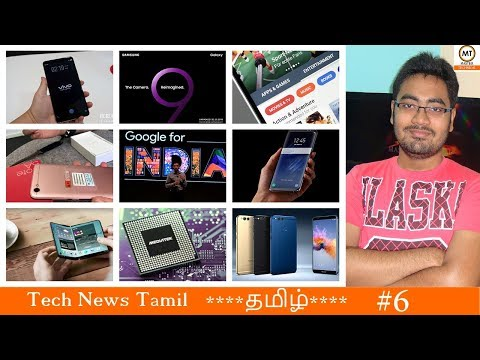 #6 Tech News Tamil   Samsung s9, 5A Rose  Sale, ViVo 10 Gb Ram ,Playstore Apps Remove   Tamil- MT
