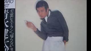 清水健太郎 - 両切りのキャメル