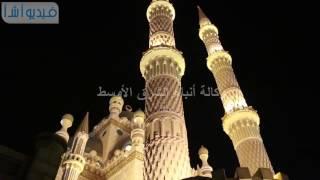 شاهد بالفيديو أكبر مسجد بمدينة شرم الشيخ تم بناؤه