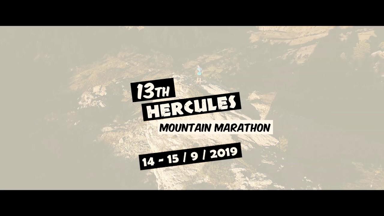 Hercules Mountain Marathon 2019