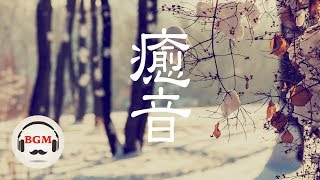 Relaxing Piano Music - Winter Piano Music - Calm Piano Music For Sleep, Study, Work