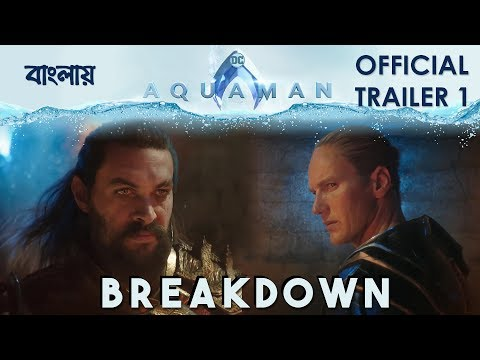 AQUAMAN – Official Trailer 1 Breakdown in BANGLA
