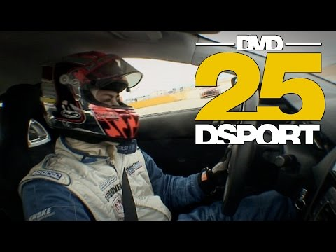 NCBG- Rockin' New Rides | DSPORT DVD #25