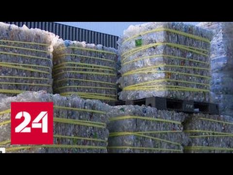 В Японии из отходов делают целые острова - Видео онлайн