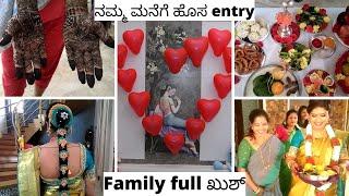Gambar cover ಅಪ್ಪ ಆದ ಅನುಭವ | Traditional ಸೀಮಂತ  vs  Modern Baby Shower | Crazy LifeStyle by Abhi Kannada vlogs