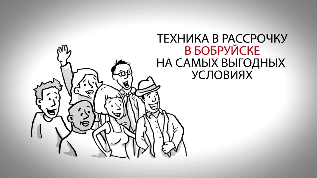 Продажа ноутбуков по низким ценам с бесплатной доставкой по всей беларуси ☎ 740-45-45 (с любого мобильного) ➤ ноутбуки в рассрочку ✓ стб ✓кредит ✓официальная гарантия.