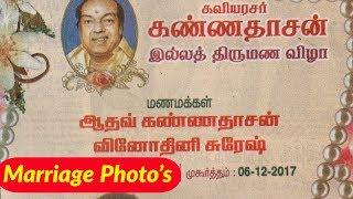 Aadhav Kannadasan & Vinodhnie Wedding Photos | Famous Gallery