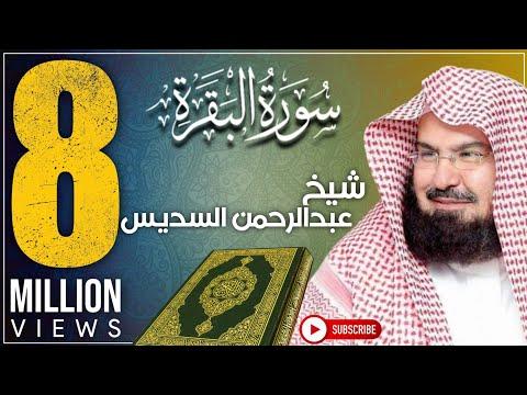 koran karim Soudais  Al Baqara Mp3