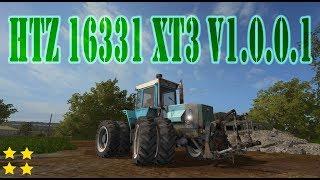 "[""HTZ 16331 XT3"", ""Mod Vorstellung Farming Simulator Ls17:HTZ 16331 XT3""]"