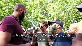 الأئمة الاثنا عشر! محمد حجاب في حوار مع شيعيين