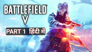 Battlefield 5 (Hindi) Gameplay Part 1 - My Country Calling [Battlefield V Campaign]