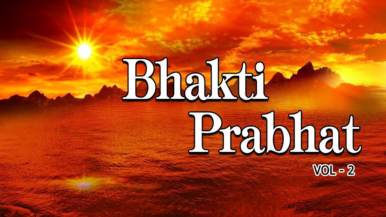 Morning Bhakti Bhajans Best Bhajans Vol.2 I Full Audio