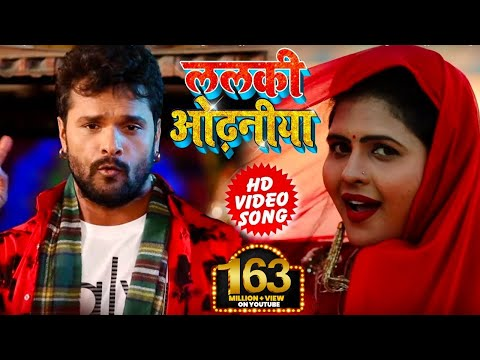 Photo new song mp3 2020 bhojpuri khesari lal yadav video hd
