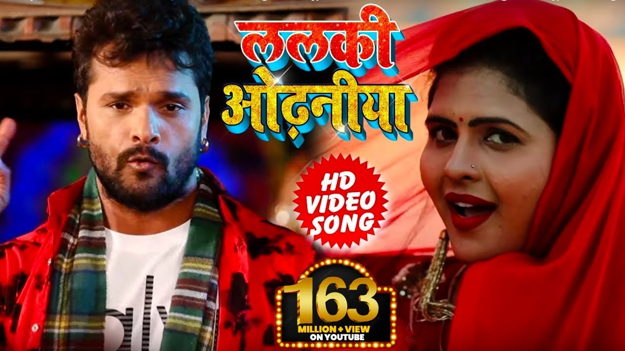 Odhani Odhale Bani Khesari Lal Yadav HD Video Song