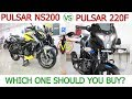 2019 Bajaj Pulsar 220F VS Pulsar NS 200 | Full Details Comparison | honest review | which one Buy?