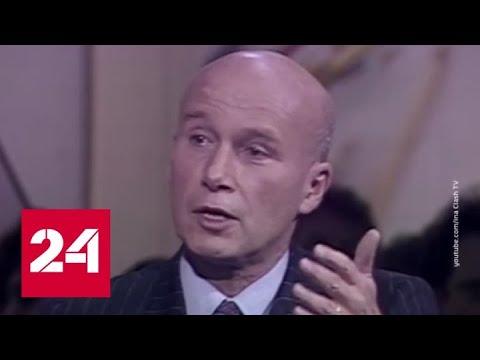 Обвинение в педофилии: обласканный властью Франции писатель бежал в Италию - Россия 24