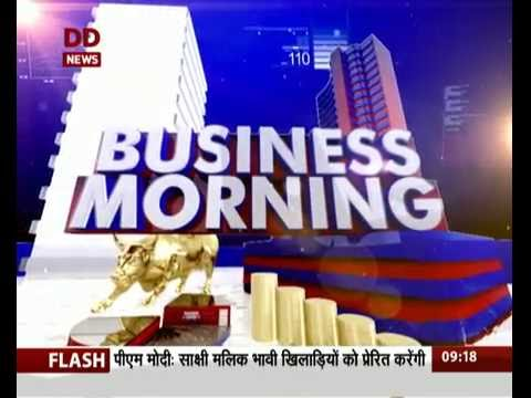 Special Programme ' Business Morning' : Start-Up India
