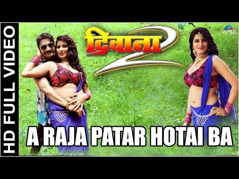 A Raja Patar Hotai Ba Full Bhojpuri Video Song | Deewana 2 |