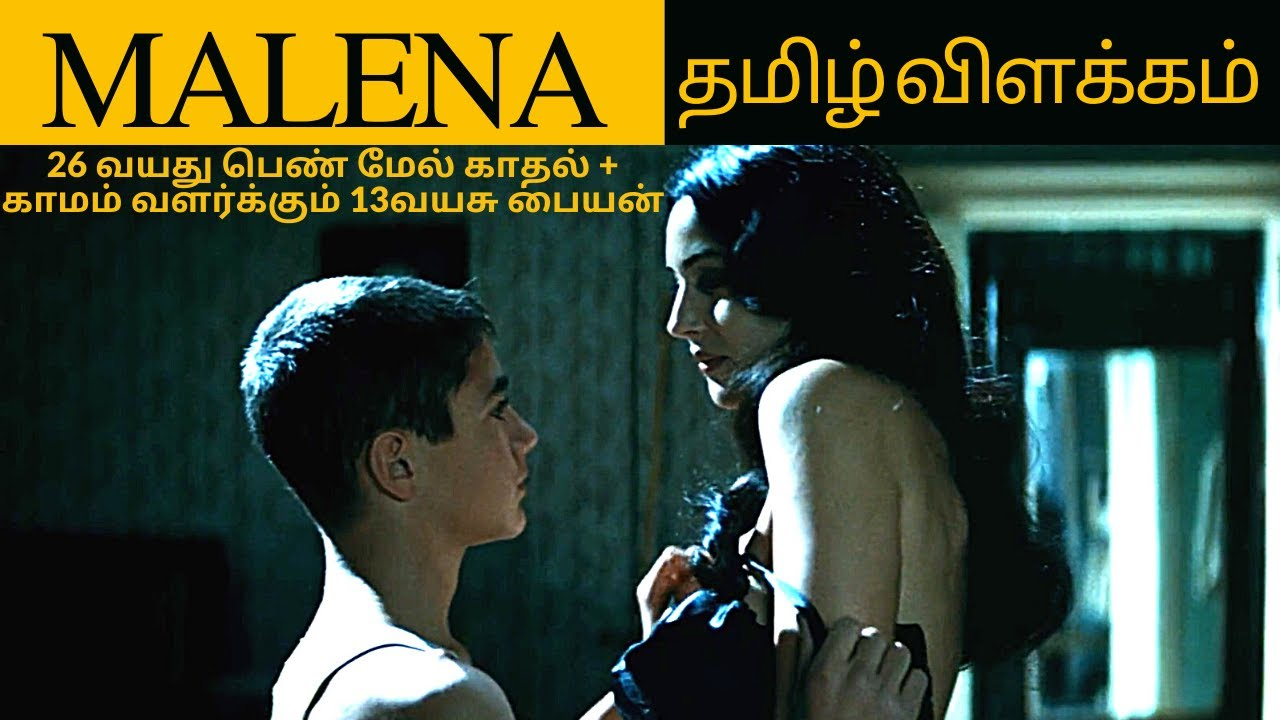 Download Malena (2000) Italian Movie Explained in Tamil | தமிழ் விளக்கம் |Tamil voice over|Tamil Commentary