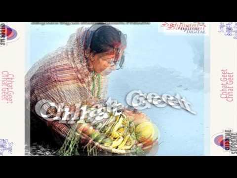 Uga Na Suraj Dev Bhaile Bhinsar He || Bhojpuri chhat puja songs 2015 new || Bijali Rani