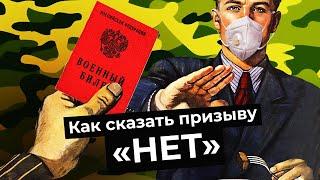 Военное рабство или священный долг? Служба в армии России