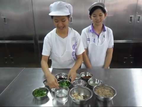 อาหารไทย : วิธีทำลาบอีสาน