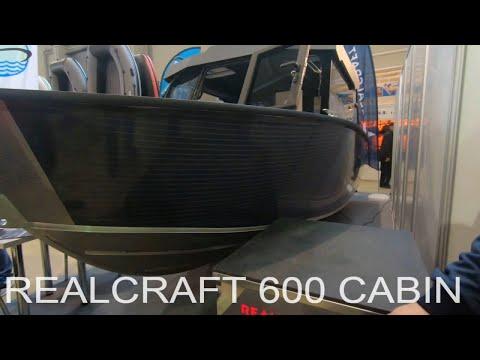 ЛОДКА REALCRAFT 600 CABIN.ВДНХ 2020.
