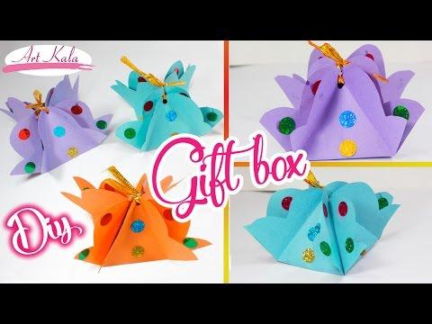 How to Make DIY Paper Gift Box | Origami gift box | DIY | Artkala
