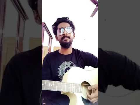 Oru nokku kaanuvan- a rough cover