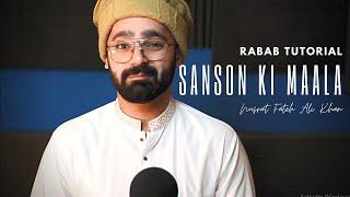 How to play Sanson ki Maala on Rabab