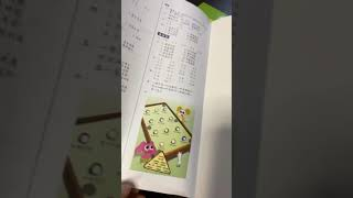 Publication Date: 2020-08-22 | Video Title: 公開可譽小學四年級成語練習答案