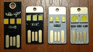 Компактные USB LED светильники(Белый два диода https://goo.gl/BDJENv Белый три диода https://goo.gl/7GzNm2 Черный http://goo.gl/FtdmQe Черный длинный https://goo.gl/6lGIZ1 У..., 2016-11-25T23:14:45.000Z)