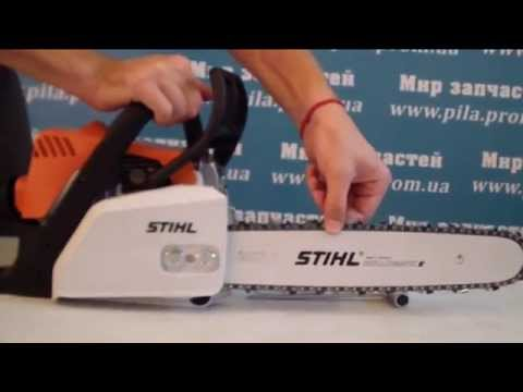 Как натянуть цепь бензопилы Stihl MS 180