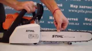 Как натянуть цепь бензопилы Stihl MS 180(Рекомендации по обслуживанию и ремонту бензопил Спасибо, за ваши лайки под видео! Подписывайтесь на наш..., 2015-10-11T11:00:32.000Z)