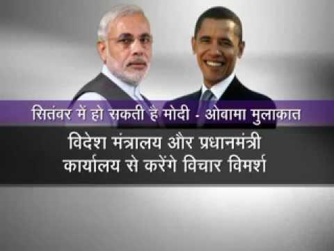 PM Narendra Modi accepts Obama invite to visit US