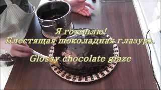 видео Лобелия блестящая